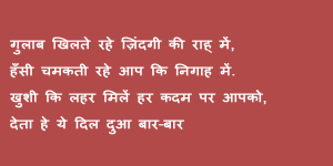 125+ Best Friendship Day Shayari (Whatsapp/Facebook) 2020